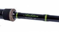 Korum Ambition rod