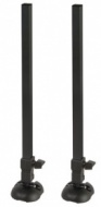 Korum telescopic legs [pair]